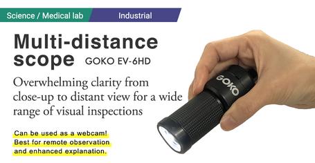 Handheld multi-distance scope, EV-6HD