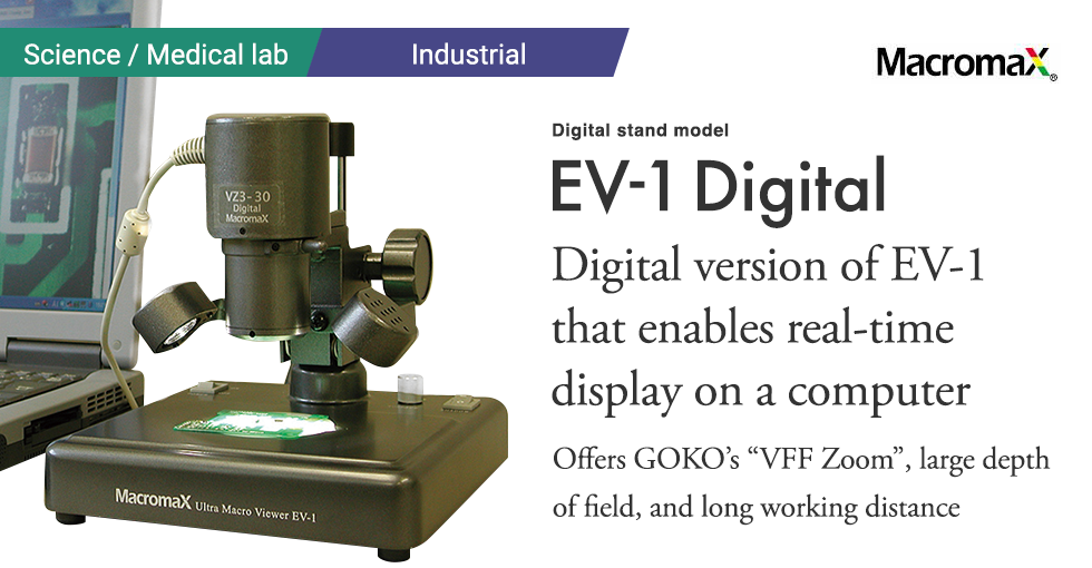 Digital stand model EV-1 DigitalDigital version of EV-1 that enables real-time display on a computer.Offers GOKO's