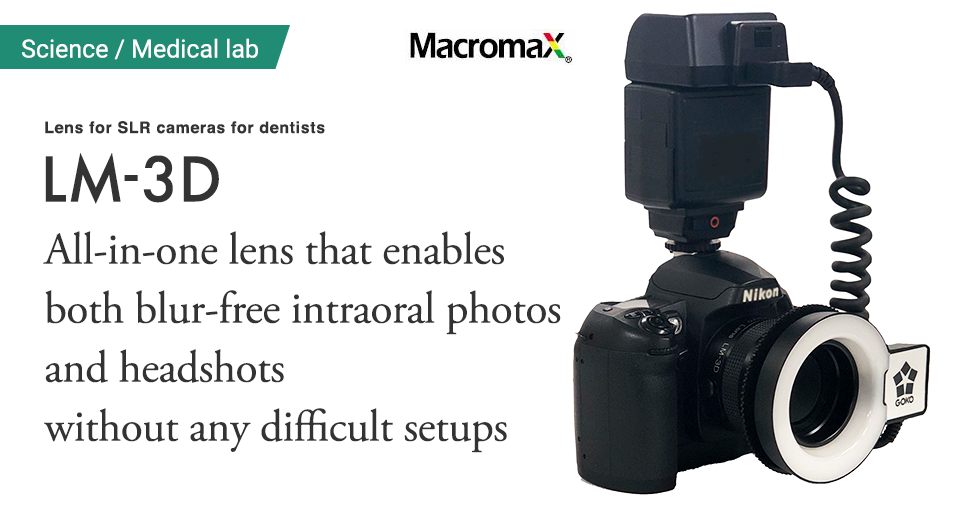 All-in-one lens for dentists that enables easy shooting of both intraoral and face-form images.