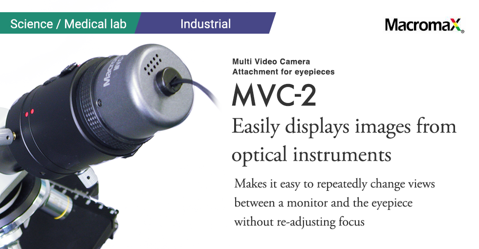 Multi Video Camera Attachment for eyepieces, GOKO MVC-2Easily displays images from optical instruments. Makes it easy to repeatedly change views between a monitor and the eyepiece without re-adjusting focus.