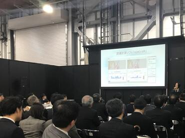 mibyo-presentation3.jpg